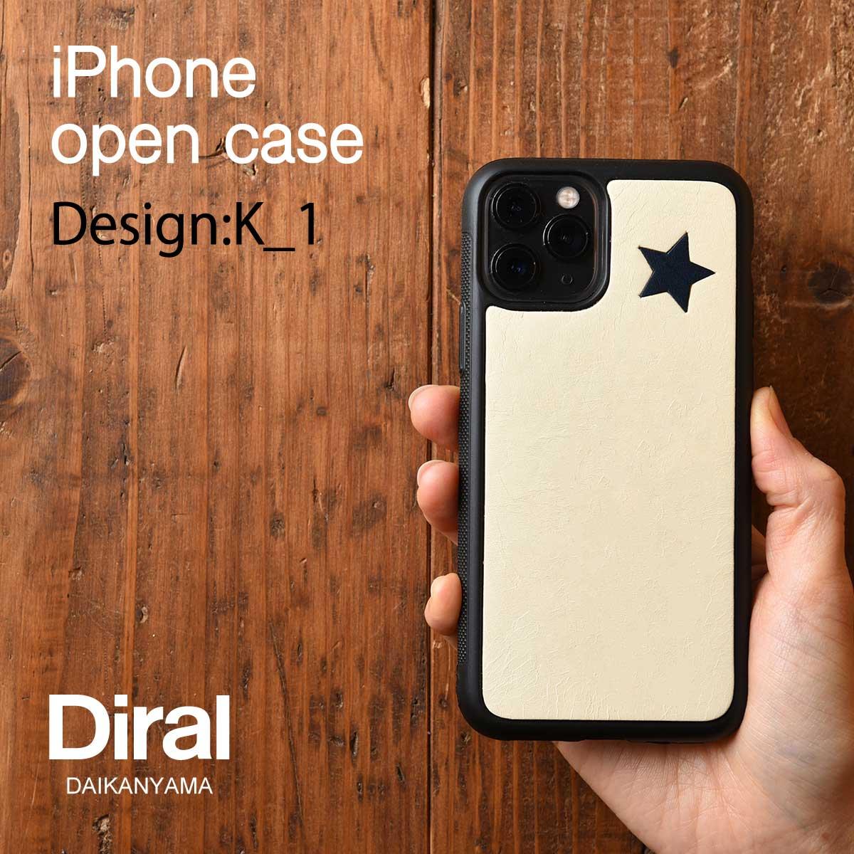好みのデザインパターンから自由にカスタマイズ 誰ともかぶらない 一つだけのiPhoneケースが作れます Design K_1 ミニマーク埋込み オーダー 返品不可 スター右上 iPhoneケース iPhoneオープンタイプケース 名入れカスタム 新品 送料無料