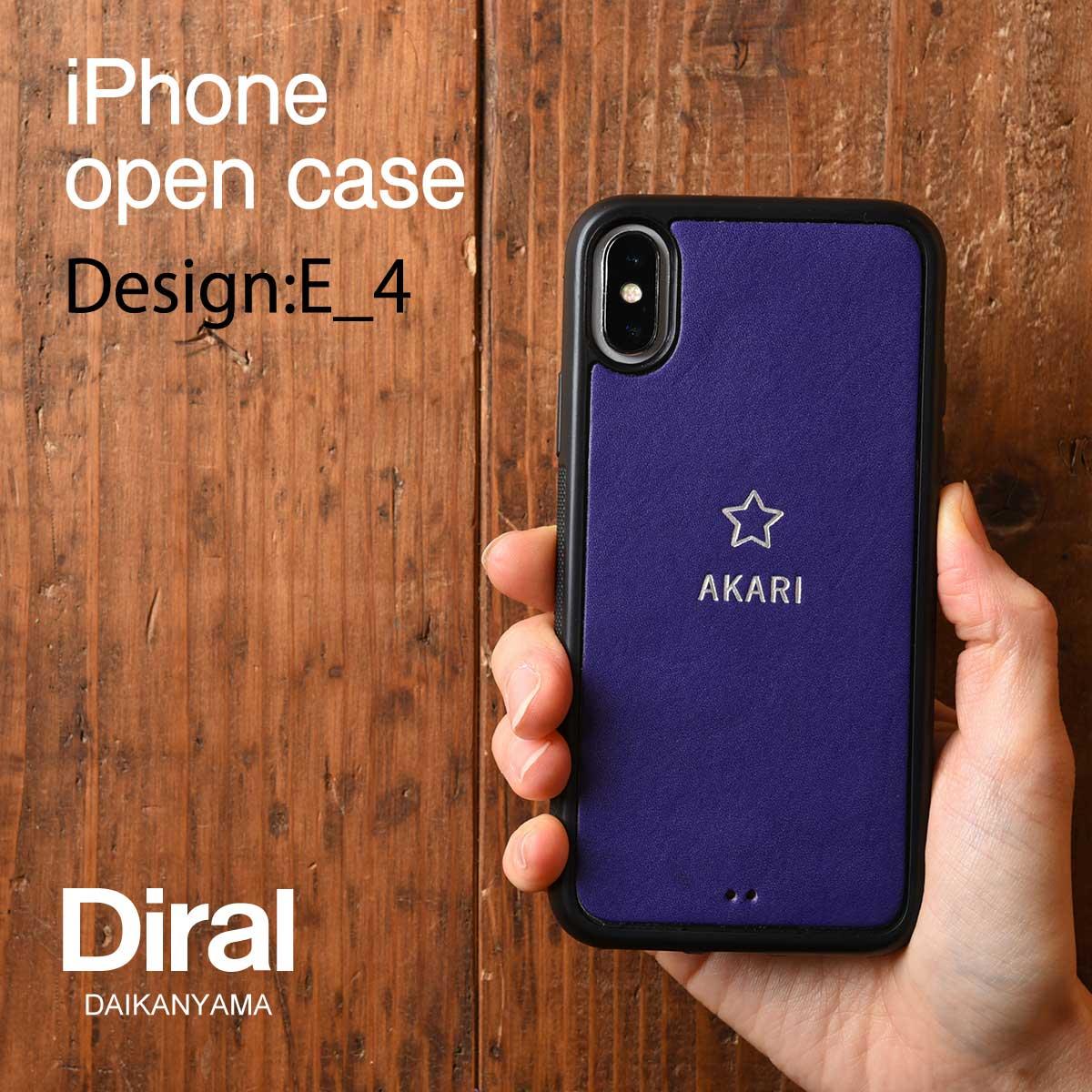 好みのデザインパターンから自由にカスタマイズ 贈答品 誰ともかぶらない 一つだけのiPhoneケースが作れます Design E4 ミニマーク刻印 在庫あり スター 名入れカスタム iPhoneオープンタイプケース +名入れ iPhoneケース オーダー