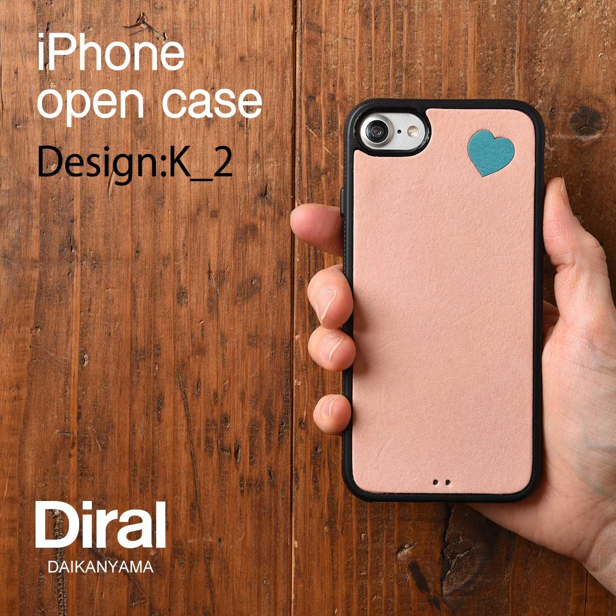 好みのデザインパターンから自由にカスタマイズ 誰ともかぶらない 一つだけのiPhoneケースが作れます 商品追加値下げ在庫復活 Design 贈り物 K_2 ミニマーク埋込み iPhoneケース オーダー ハート右上 名入れカスタム iPhoneオープンタイプケース