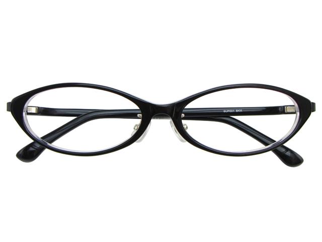 メガネ 度付き/度なし/伊達メガネ セルフレーム(プラスチック) オーバル 超軽量弾性樹脂 TR-90 ブラック メガネセット 9UP001-BKX【金子眼鏡】【薄型レンズ付】【ケース付】【送料無料】