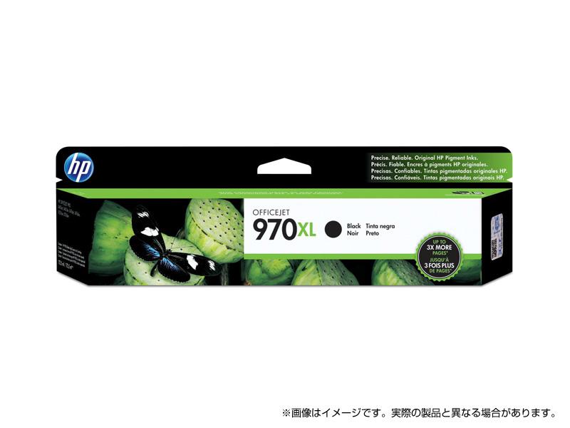 <インクカートリッジ> HP 970XL インクカートリッジ 黒(増量)(CN625AA)(黒/顔料系インク/ヒューレットパッカード)