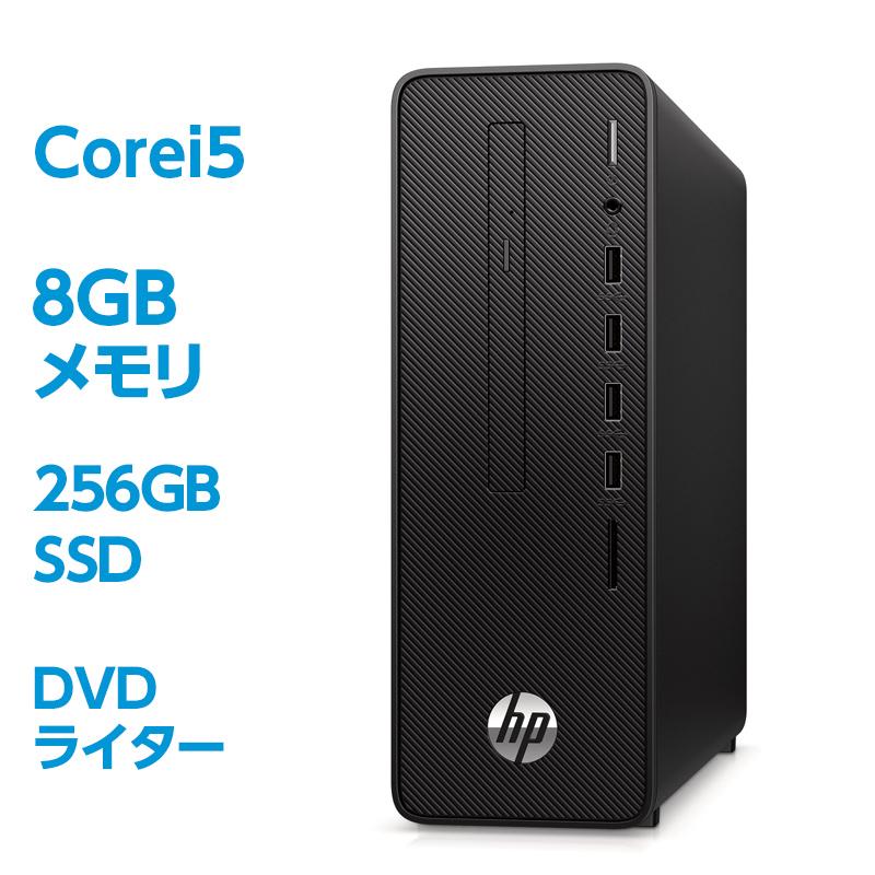 <title>Core i5 8GBメモリ 256GB M.2 ランキング総合1位 SSD HP 280 G5 SFF 型番:1U3W8PA-AACW デスクトップパソコン オフィス付き 新品 DVDライター搭載 キーボード マウス付き</title>