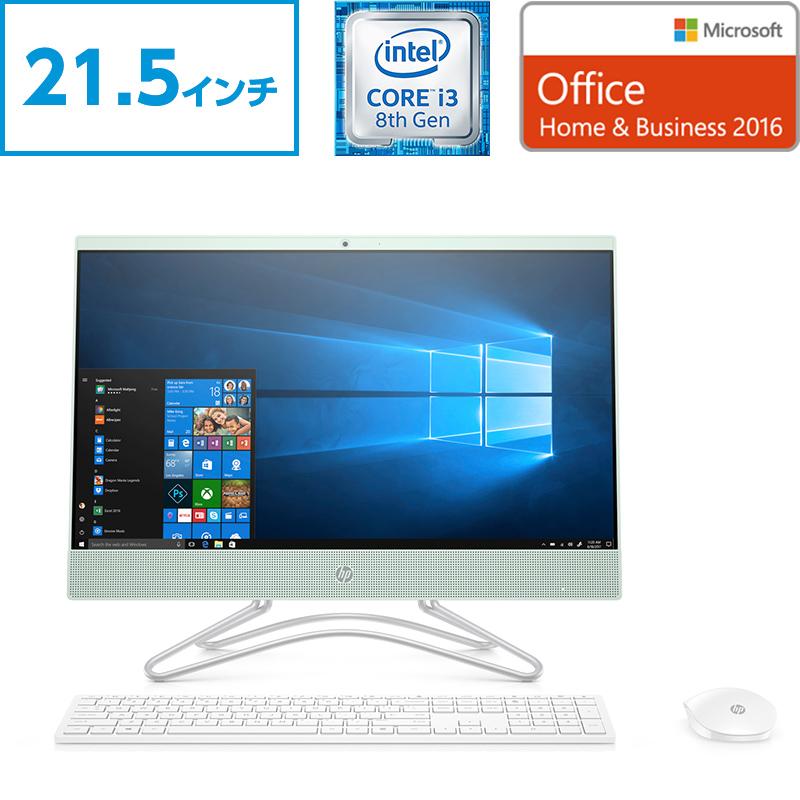 Core i3 8GBメモリ 1TB HDD 21.5型 タッチ液晶 HP All-in-One 22 (型番:4YT39AA-AADA) オールインワンパソコン 液晶一体型 パソコン 新品 office付 ※5月末頃より順次発送予定