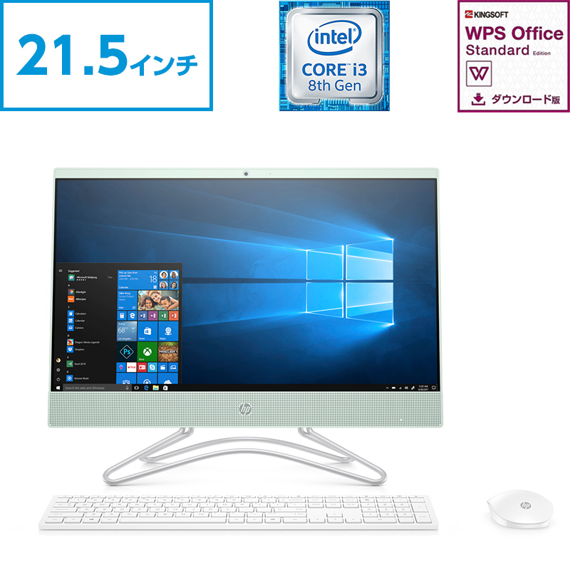 Core i3 8GBメモリ 1TB HDD 21.5型 タッチ液晶 HP All-in-One 22 (型番:4YT39AA-AABO) オールインワンパソコン 液晶一体型 パソコン 新品 office付 ※5月末頃より順次発送予定