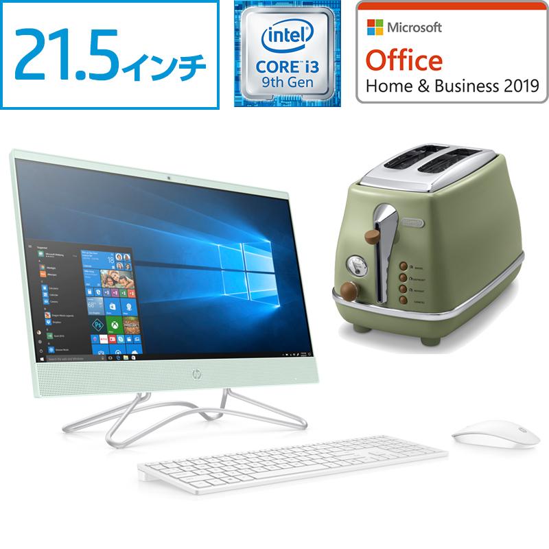 【11/30(土)限定 クーポン10%OFF+ポイント10倍】 Core i3 8GBメモリ 2TB HDD 21.5型 タッチ液晶 HP All-in-One 22(型番:6DV87AA-AAAQ) オールインワンパソコン デスクトップパソコン 液晶一体型 パソコン 新品 Microsofot office付 デロンギトースター付