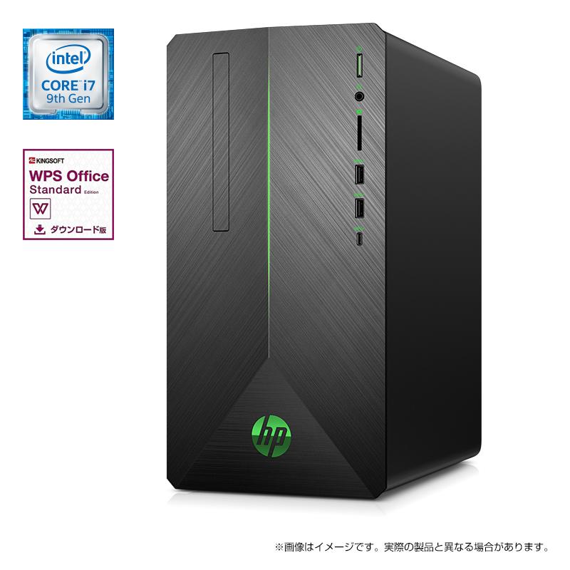 Core i7 16GBメモリ 1TB HDD HP Pavilion Gaming Desktop 690(型番:6DW29AA-AAAQ)eスポーツ ゲーミング ゲーミングPC ゲーミングパソコン クリエイター デスクトップパソコン Office付き 新品
