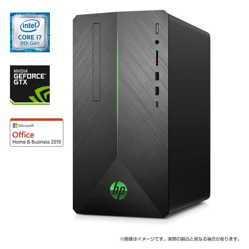 【30日(土)限定 エントリーでポイント10倍】GTX 1660 Core i7 16GBメモリ 256GB SSD PCIe規格 + 2TB HDD HP Pavilion Gaming Desktop 690(型番:6DW30AA-AABJ)eスポーツ ゲーミングPC ゲーミングパソコン クリエイター デスクトップパソコン Office付き 新品