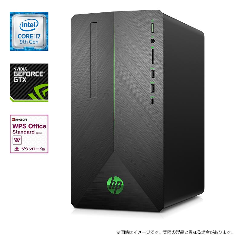 GTX 1660 Core i7 16GBメモリ 256GB SSD PCIe規格 + 2TB HDD HP Pavilion Gaming Desktop 690(型番:6DW30AA-AACR)eスポーツ ゲーミング ゲーミングPC ゲーミングパソコン クリエイター デスクトップパソコン Office付き 新品