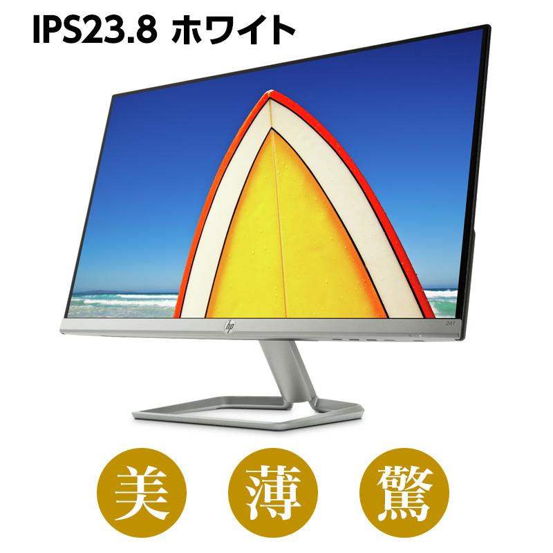 【4/16 1:59までエントリーでポイント最大32倍】【IPSパネル】HP 24fw(型番:3KS62AA#ABJ)(1920 x 1080 1677万色) 液晶ディスプレイ 23.8インチ 超薄型 省スペース フルHD ディスプレイ モニター 新品 PCモニター ゲーミングモニター