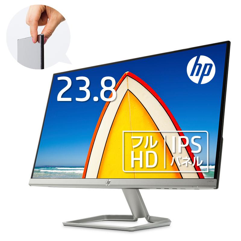 【11/30(土)限定 クーポン10%OFF+ポイント10倍】 【IPSパネル】HP 24fw(型番:3KS62AA#ABJ)(1920 x 1080 1677万色) 液晶ディスプレイ 23.8インチ 超薄型 省スペース フルHD ディスプレイ モニター 新品 PCモニター ゲーミングモニター