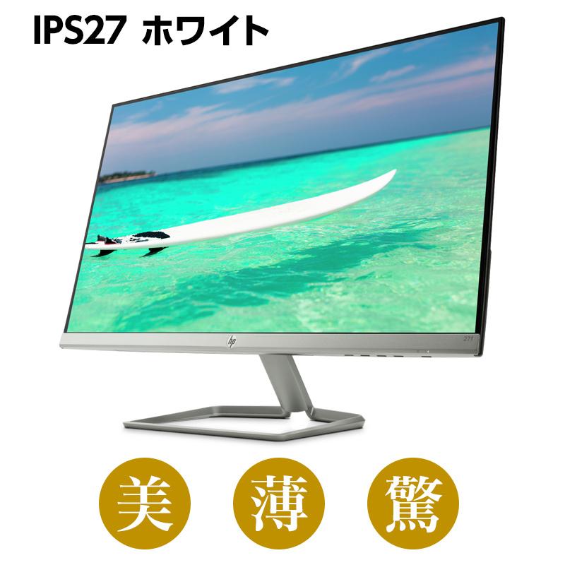 【4/16 1:59までエントリーでポイント最大32倍】【IPSパネル】HP 27fw(型番:3KS64AA#ABJ)(1920 x 1080 1677万色) 液晶ディスプレイ 27インチ 超薄型 省スペース フルHD ディスプレイ モニター 新品 縁が狭額で24型くらいの設置感 PCモニター ゲーミングモニター