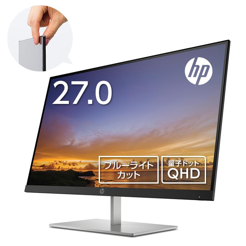 【スーパーSALE特価中&エントリーで最大31倍】 【超高精細】HP Pavilion 27 QHD 量子ドットディスプレイ(ブラック) (型番:5DQ99AA#ABJ) (2560x1440/1677万色) 27インチ 極薄型 マイクロエッジ 液晶モニター モニター 新品