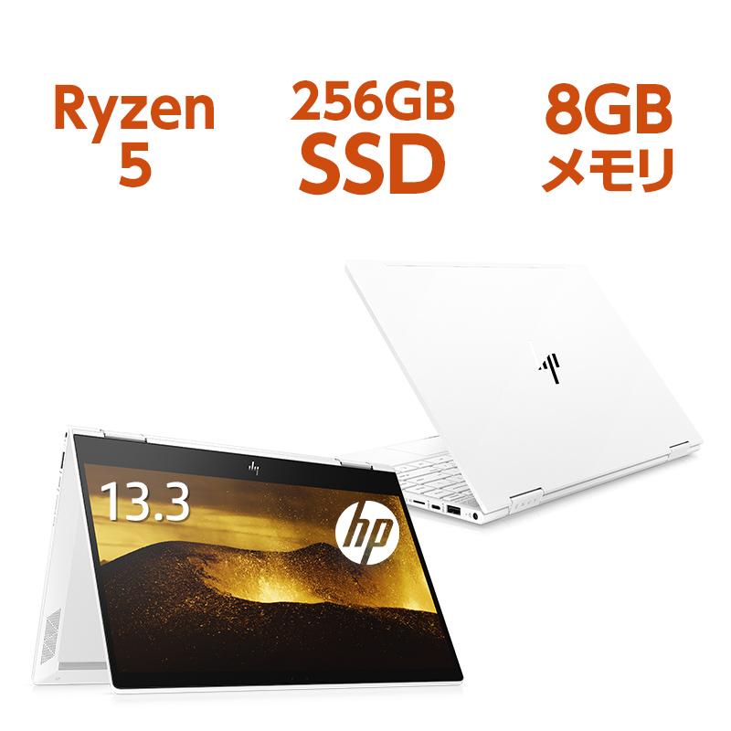 【3/11(水)1:59までエントリーで全品ポイント10倍】 Ryzen5 8GBメモリ 256GB SSD PCIe規格 13.3型 タッチ式 フルHD HP ENVY x360 13 セラミックホワイト(型番:9AJ77PA-AAAC)指紋認証 ノートパソコン office付き 新品 Core i7 同等性能 上品な白 汚れに強い白