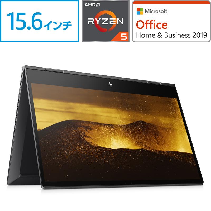 【11/30(土)限定 クーポン10%OFF+ポイント10倍】 Ryzen5 16GBメモリ 512GB高速SSD 15.6型 タッチ式 HP ENVY x360 15(型番:6RD23PA-AADH)指紋認証 ノートパソコン office付き 新品 Core i7 同等性能