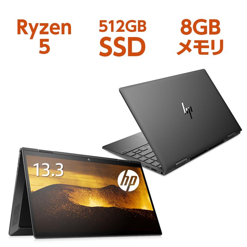 HP ENVY x360 13 3N928PA-AAAZ