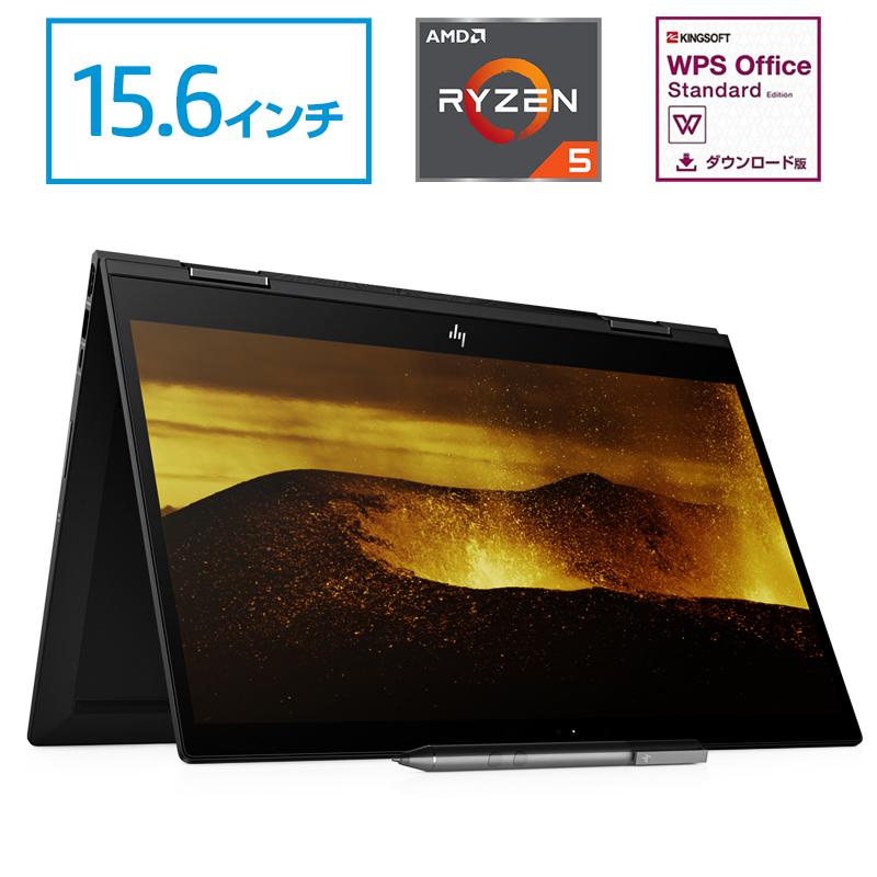 【4/16 1:59までエントリーでポイント最大32倍】Ryzen5 16GBメモリ 256GB 超高速SSD (PCIe) 1TB HDD 15.6型 タッチ式 HP ENVY 15 x360(型番:6CE56PA-AAAD) 顔認証 ノートパソコン Office付き 新品 Corei7 同等性能