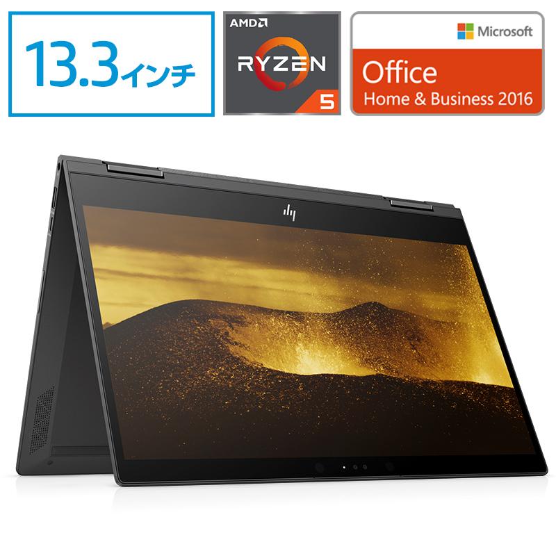 【2/26 9:59までエントリーでポイント最大30倍】 Ryzen5 8GBメモリ 256GB高速SSD 13.3型 タッチ式 HP ENVY 13 x360(型番:4ME10PA-AADD)顔認証 ノートパソコン office付き 新品 Core i7 同等性能