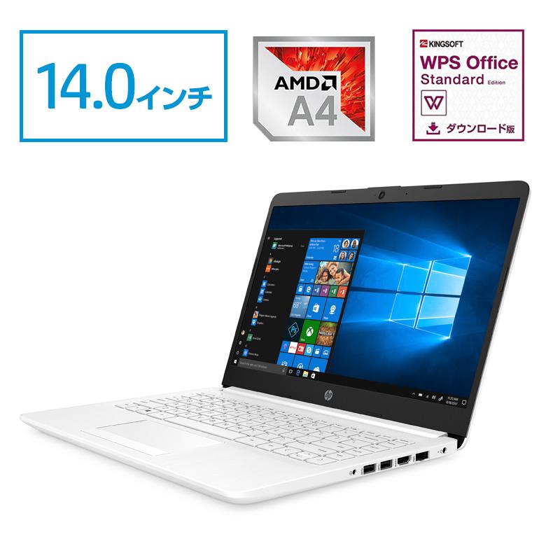 AMD A4-9125 4GBメモリ 128GB SSD 14.0型 フルHD HP 14s (型番:7XH09PA-AABU) ノートパソコン office付き 新品 安い