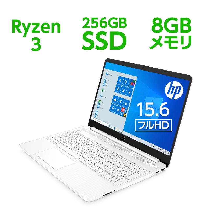 Ryzen3 8GBメモリ 256GB SSD 超高速PCIe規格 15.6型 フルHD 2020年7月モデル 型番:3G248PA-AABY 15s ノートパソコン 新品 office付き 正規認証品 新規格 卓越 HP