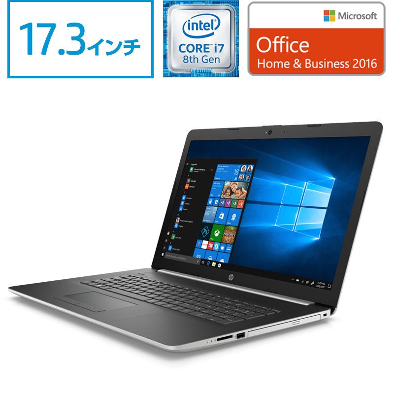 【4/16 1:59までエントリーでポイント最大32倍】Core i7 最新第8世代CPU 16GBメモリ 128GBSSD+1TBHDD 17.3型 IPSパネル HP 17(型番:4SQ55PA-AABL)ノートパソコン 新品 Microsoft Office付き 【お部屋スッキリ大画面17.3型】