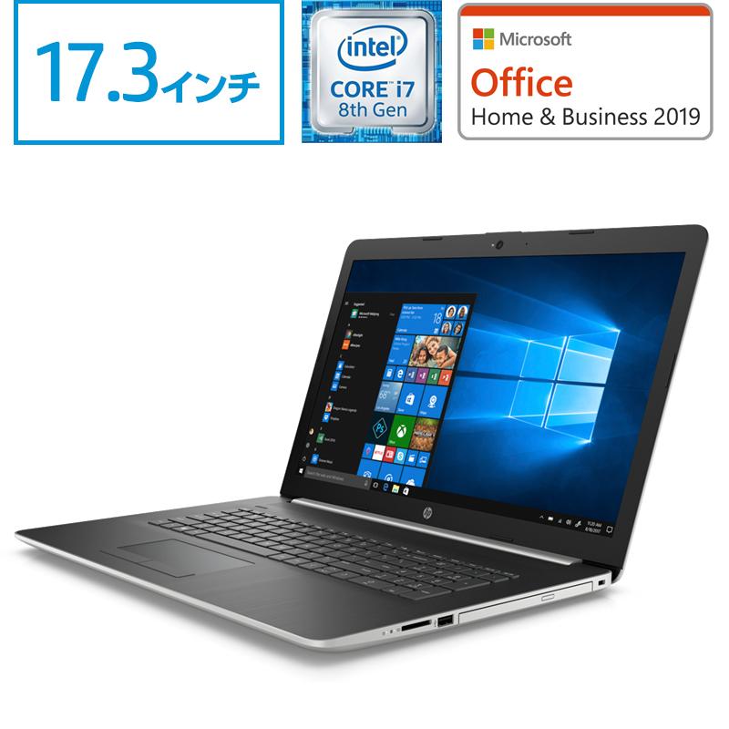 【11/30(土)限定 クーポン10%OFF+ポイント10倍】 Core i7 最新第8世代CPU 16GBメモリ 128GBSSD+1TBHDD 17.3型 IPSパネル HP 17(型番:4SQ55PA-AAWC)ノートパソコン 新品 Microsoft Office Home & Business 2019 が搭載されております