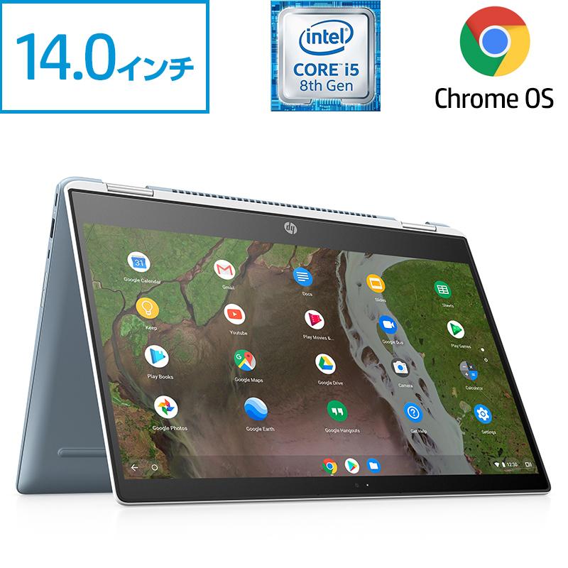 【11/30(土)限定 クーポン10%OFF+ポイント10倍】 Chromebook Core i5 8GB 64GB eMMC フラッシュメモリ 14.0型 IPS タッチディスプレイ HP Chromebook x360 14 (型番:8EC15PA-AAAB) ノートパソコン 新品 Chrome OS Googleアシスタント Google Play