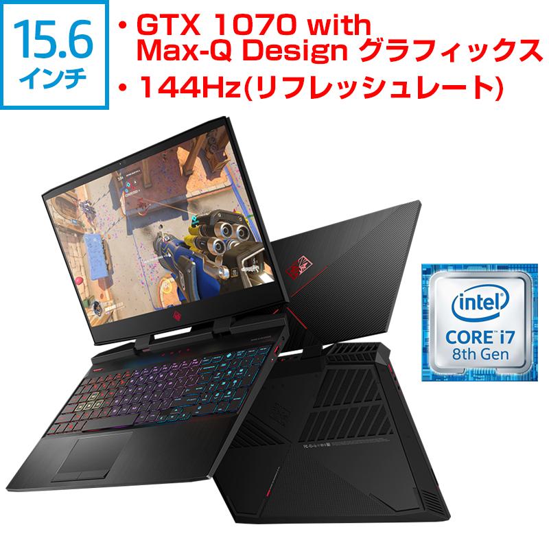 【4/16 1:59までエントリーでポイント最大32倍】GTX 1070 144Hzリフレッシュレート Core i7 8750H 16GBメモリ 256GB PCIe SSD + 2TB HDD 15.6型 OMEN by HP 15 (型番:4PA21PA-AAFQ) eスポーツ ノートパソコン office付き 新品 ゲーミング ゲーミングPC