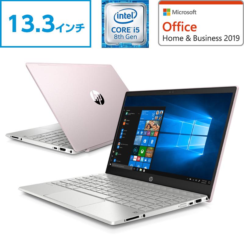 【4/16 1:59までエントリーでポイント最大32倍】Core i5 8GBメモリ 256GB SSD (超高速PCIe規格) 13.3型 FHD IPS液晶 HP Pavilion 13 (型番:5YT22PA-AAAC) ノートパソコン office付き 新品 SAKURA(2019年2月モデル)