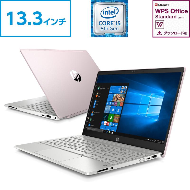 【4/16 1:59までエントリーでポイント最大32倍】Core i5 8GBメモリ 256GB SSD (超高速PCIe規格) 13.3型 FHD IPS液晶 HP Pavilion 13 (型番:5YT22PA-AAAD) ノートパソコン office付き 新品 SAKURA(2019年2月モデル)