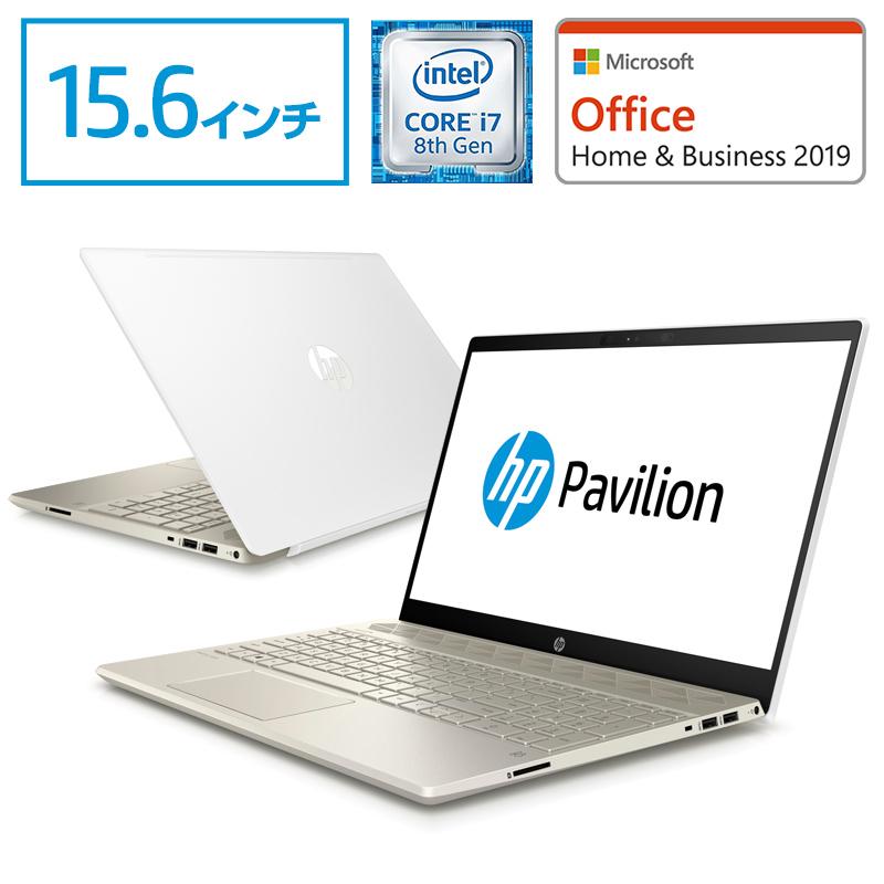 【2/26 9:59までエントリーでポイント最大30倍】 Core i7 16GBメモリ 256GB SSD + 1TB HDD 15.6型 FHD IPS液晶 HP Pavilion 15 (型番:4PC91PA-AAAB) ノートパソコン office付き 新品 セラミックホワイト/モダンゴールド (2018年8月モデル)NVIDIA GeForce MX150
