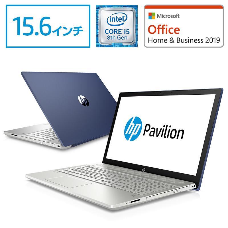 Core i5 8GBメモリ 128GB SSD + 1TB HDD 15.6型 FHD IPS液晶 HP Pavilion 15 (型番:4EL45PA-AABA) ノートパソコン office付き 新品 ロイヤルブルー (2018年8月モデル)