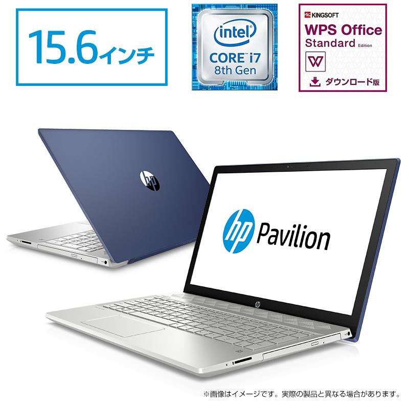【11/30(土)限定 クーポン10%OFF+ポイント10倍】 Core i7 16GBメモリ 128GB SSD + 1TB HDD 15.6型 FHD IPS液晶 HP Pavilion 15 (型番:5XN22PA-AAAE) ノートパソコン Office付き 新品 ロイヤルブルー(2019年3月モデル)