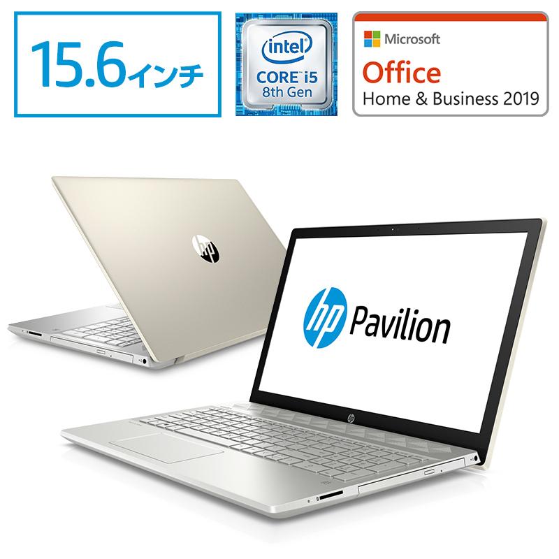 【11/30(土)限定 クーポン10%OFF+ポイント10倍】 Core i5 8GBメモリ 128GB SSD + 1TB HDD 15.6型 FHD IPS液晶 HP Pavilion 15 (型番:5XN15PA-ABGG) ノートパソコン Office付き 新品 モダンゴールド(2019年3月モデル)