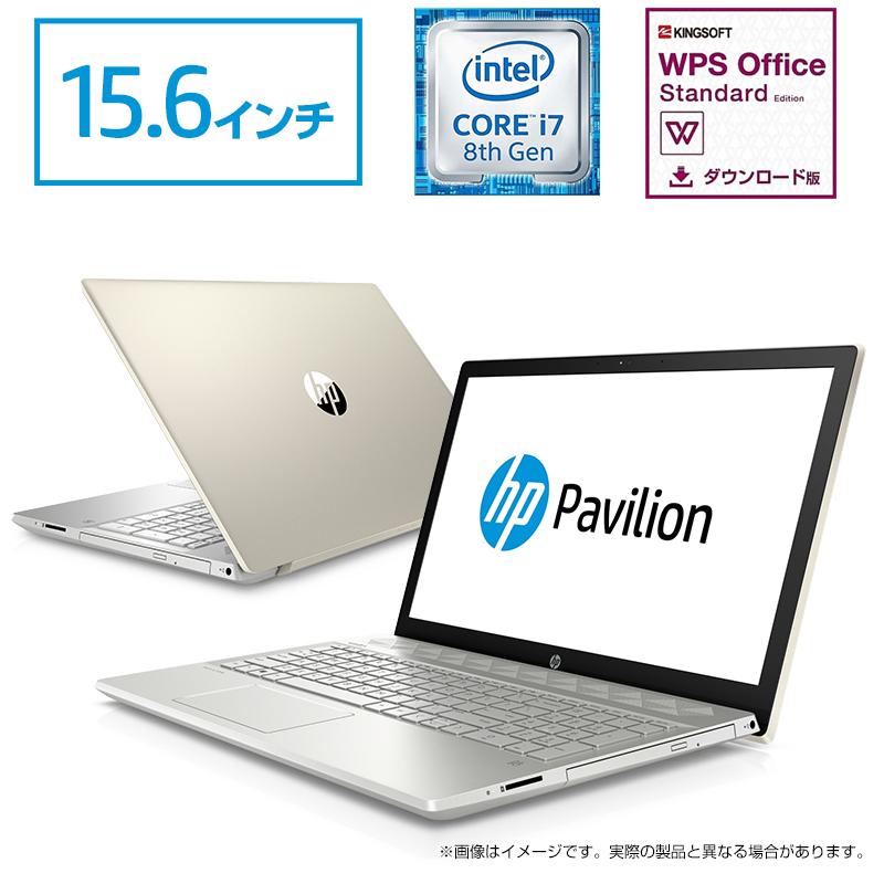 【11/30(土)限定 クーポン10%OFF+ポイント10倍】 Core i7 16GBメモリ 128GB SSD + 1TB HDD 15.6型 FHD IPS液晶 HP Pavilion 15 (型番:5XN16PA-AAAF) ノートパソコン Office付き 新品 モダンゴールド(2019年3月モデル)