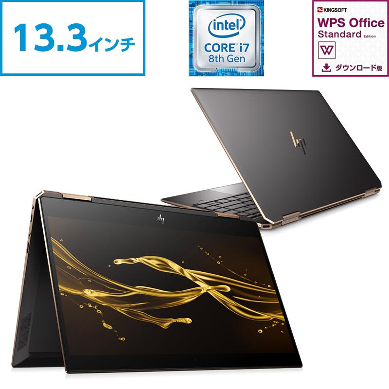【4/16 1:59までエントリーでポイント最大32倍】Core i7 16GBメモリ 1TB PCIe SSD 13.3型 FHD IPS液晶 HP Spectre x360 13(型番:5KX26PA-AADN) ノートパソコン office付き 新品 アッシュブラック 2018年10月モデル プライバシーモード対応