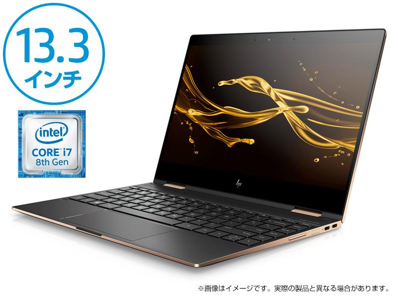 【セール中エントリーでポイント最大31倍】 Core i7 16GBメモリ 512GB高速SSD 最新第8世代CPU 13.3型 タッチ 16時間バッテリー HP Spectre x360(2017年11月モデル) (型番:2XF71PA-AAAG) ノートパソコン 新品