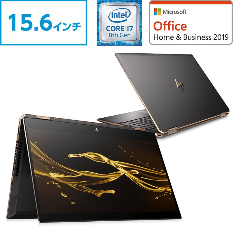 【11/30(土)限定 クーポン10%OFF+ポイント10倍】 Core i7 16GBメモリ 1TB SSD PCIe規格 15.6型 4K IPSタッチ HP Spectre x360 15(型番:5KX18PA-ABPY) ノートパソコン オフィス付き 新品 (2018年10月モデル)