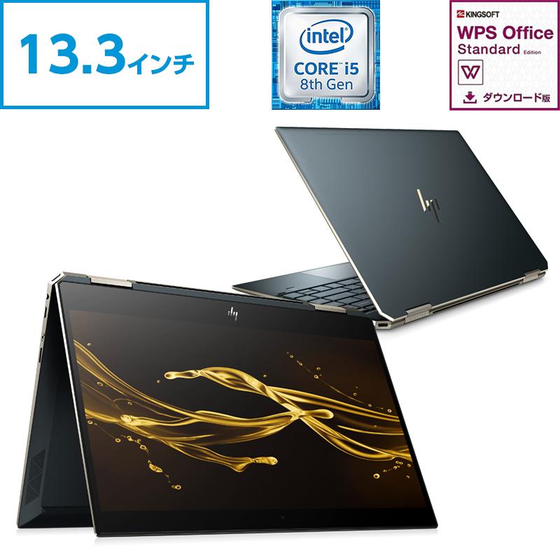 【2/26 9:59までエントリーでポイント最大30倍】 Core i5 8GBメモリ 256GB PCIe SSD 13.3型 FHD IPS液晶 HP Spectre x360 13 (型番:5KX45PA-AACN) ノートパソコン office付き 新品 ポセイドンブルー 2018年10月モデル
