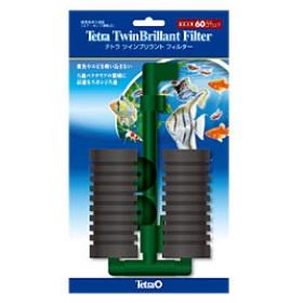 適合水槽:60水槽に一番よく売れている定番 ツインタイプ60cm以下 60L 限定モデル 人気NO1 お中元 スポンジフィルター テトラ ツインブリラントフィルター