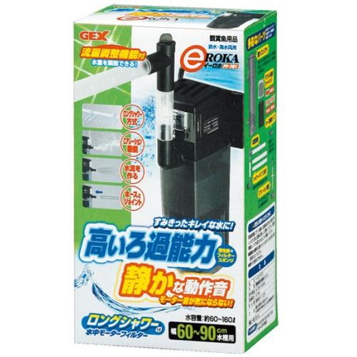 最新アイテム 流量調整機能付 水量を調節できる GEX 10%OFF 水中フィルター イーロカ PF-701