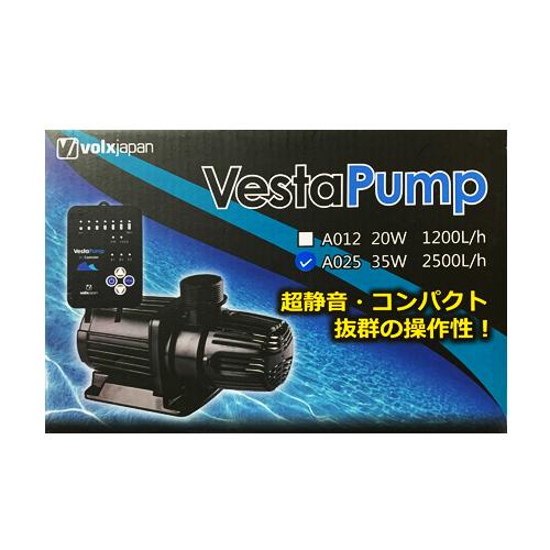 新商品 ボルクスジャパン ベスタポンプ A025 水陸両用ポンプ DCポンプ:株式会社ディスカウントアクア