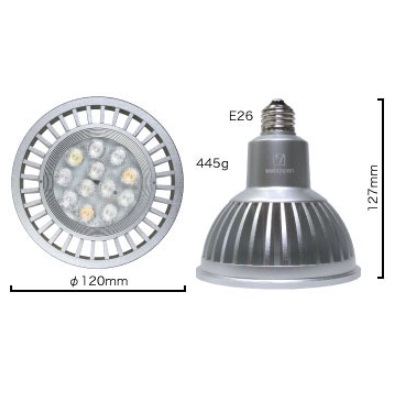ボルクスジャパン グラッシーレディオRX122c マリン 海水用 水槽用 LEDライト スポットライト 照明