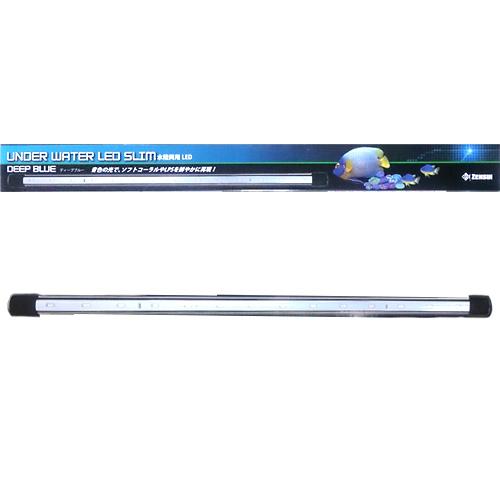 ゼンスイ アンダーウォーターLED スリム 90cm用 ディープブルー 水陸両用LED 照明 水槽用