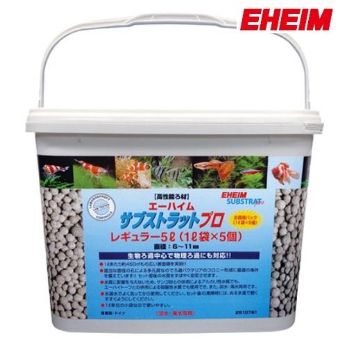 エーハイム サブストラットプロ レギュラー 5L バケツ ろ材 2510761 淡水・海水両用