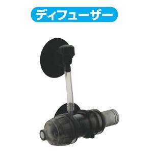 水槽内に酸素を供給 水中に微細な空気の泡を吹き込みます エーハイム 割引 ディフューザー φ12 別倉庫からの配送 パーツ 22mm用 4004651 16mm~16