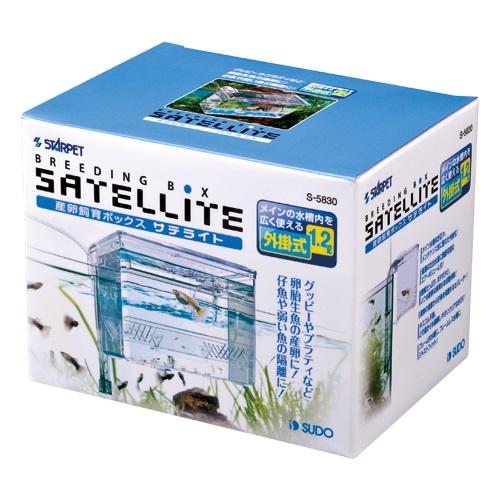 グッピーやプラティなど卵胎生魚の産卵に スドー サテライト 外掛式産卵飼育ボックス 水槽用 鑑賞魚用 40%OFFの激安セール 隔離箱 現品