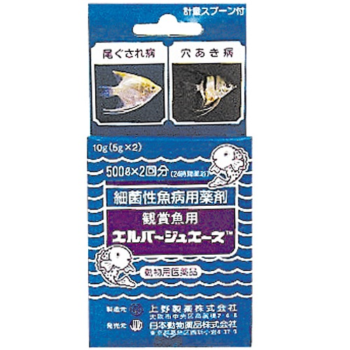 日動 観賞魚用 エルバージュエース 10g(5g×2) 細菌性魚病用薬剤 魚病薬