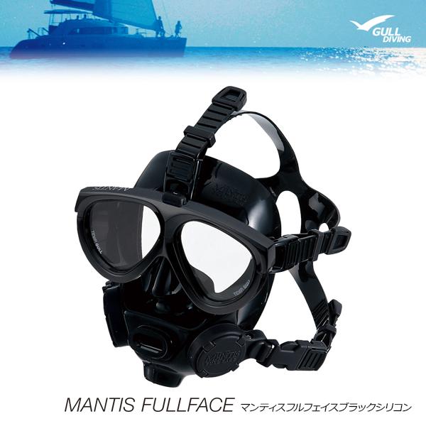 GULL[ガル]マンティスフルフェイスマスク[ブラックシリコン]GM-1584