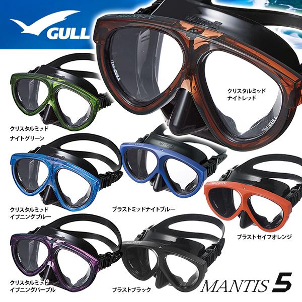 【全国送料無料!】GULL[ガル]マンティス5シリコンマスク[MANTIS5]ブラックシリコン[GM-1036]