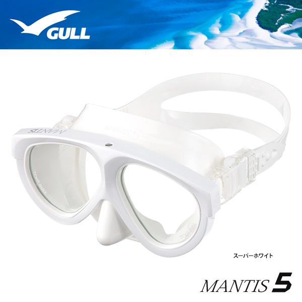 【全国送料無料!】GULL[ガル]マンティス5シリコンマスク[MANTIS5]ホワイトシリコン[GM-1036]